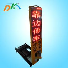 充電便攜式伸縮臨檢LED牌交通誘導屏 多功能遙控可移動顯示屏廠家