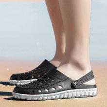夏季跨?#28526;?#27454;沙滩鞋洞洞鞋涉水花园男鞋凉鞋凉拖一脚蹬两穿懒人鞋