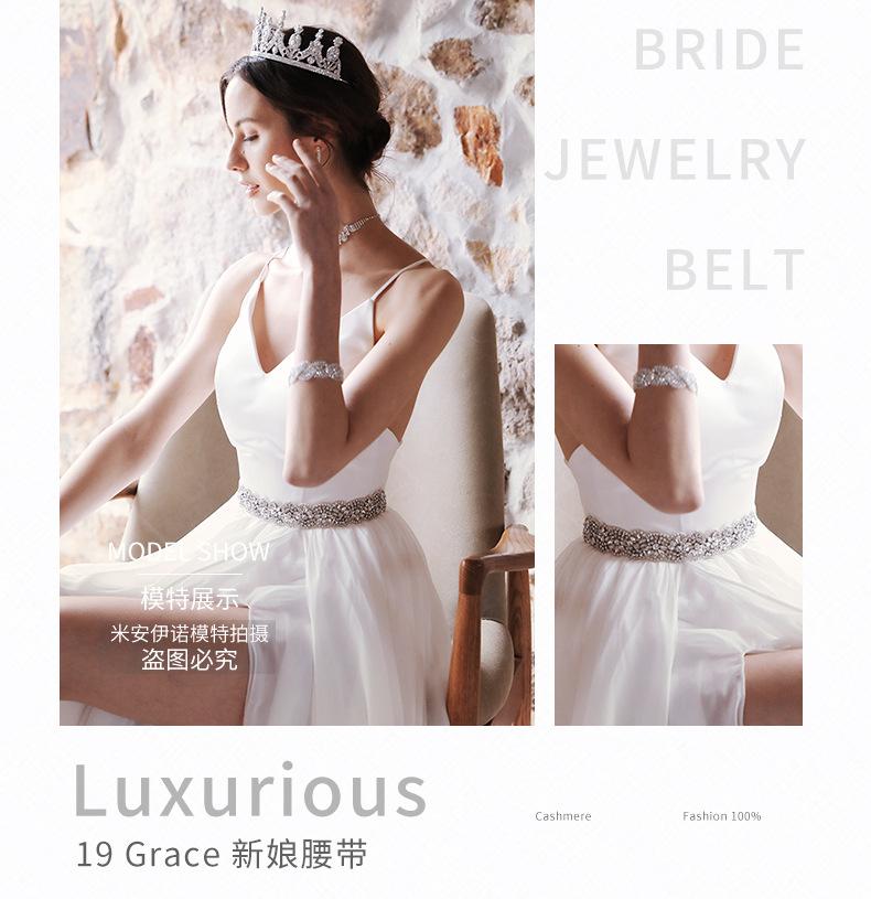 wild ribbon bridal belt rhinestone hand-sewn girdle wedding dress accessories jewelry NHHS259879