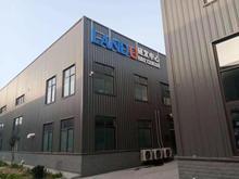 蘭杜羥丙基甲基纖維廠家價格直銷,乳膠漆用3萬6萬粘度量大從優