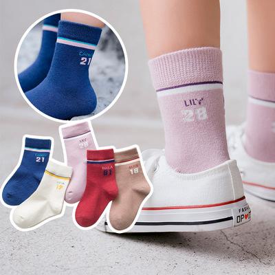儿童袜子棉质春秋冬季薄款男童女童男孩中筒婴儿宝宝袜0-1-3-5岁9