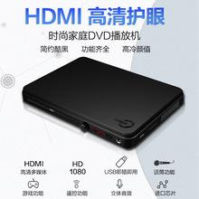 DVD影碟机便携 影碟机dvd 高清 DVD机芯dvd播?#29260;?家用dvd播放机