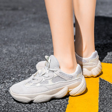 ins超火的鞋子春夏季500老爹鞋女運動女鞋潮侃爺復古網紅休閑鞋女