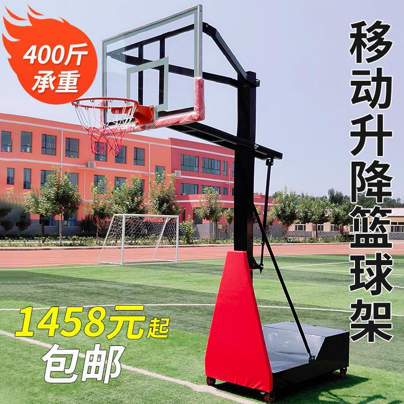 户外家用儿童小篮球架 带轮移动升?#36947;?#29699;架 青少年成人?#28909;?#34013;球架