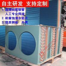 2匹H冷库1制冷2机组3蒸发5FNH型6小8大10匹15风冷冷凝器20散热器P