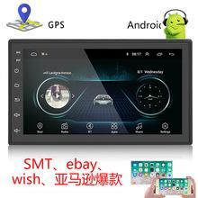 车载7寸通用安卓导航mp5播放器GPS蓝牙2.5D屏汽车导航一体机8.1