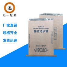 批发25kg?#21672;?#31958;包装袋 食品 水泥 化工包装袋 PE?#35813;?#20869;袋可定做