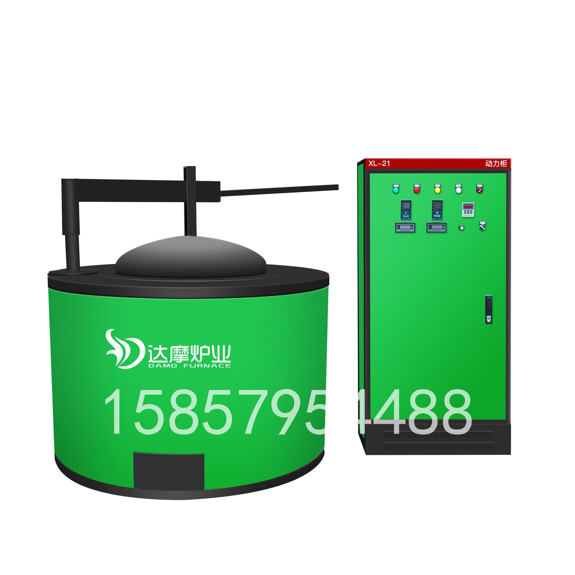 电磁熔铝炉 压铸炉45KW工业熔炼炉规格齐全熔胶电炉熔炼反射炉