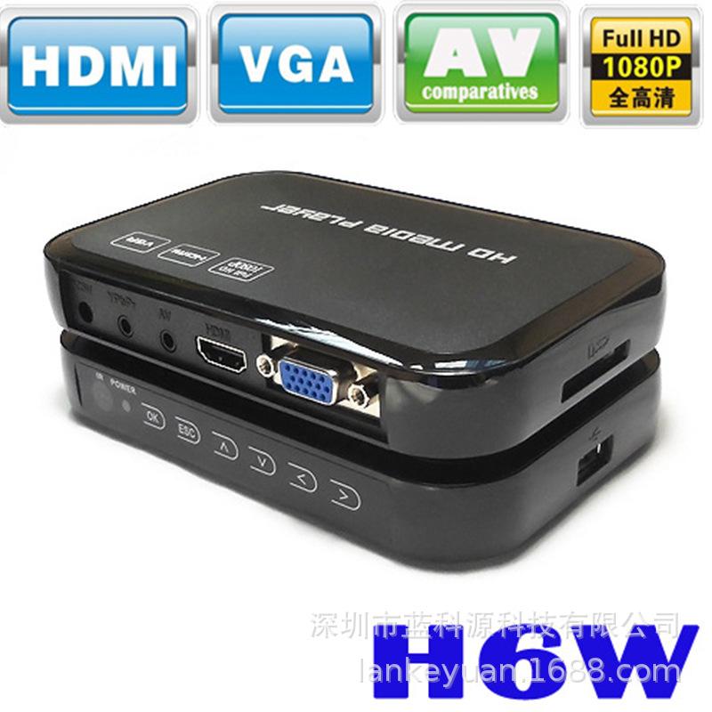 多媒体 vga高清播放盒 电视硬盘优盘视频播放器hdmi广告循环展示