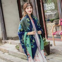 新疆冬季大方巾围巾加厚两用保暖民族风仿羊绒大披肩外搭方巾女
