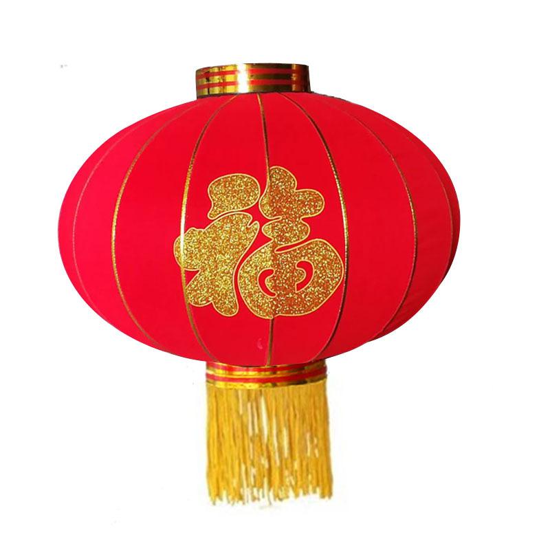 婚庆灯笼喜字大红灯笼结婚用品喜庆装饰植绒灯笼户外防水大门灯笼