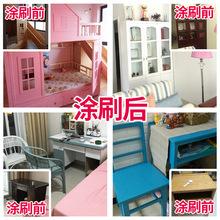 水性木器漆旧家具翻新实木头门衣柜改色油漆自喷环保喷漆家用无味