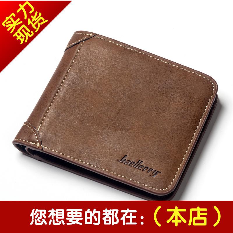 baellerry男士钱包多卡位卡包横款磨砂皮复古外贸钱夹软定制批发