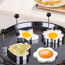 hg創意多造型加厚不銹鋼煎蛋器 煎雞蛋模型模具 荷包蛋磨具