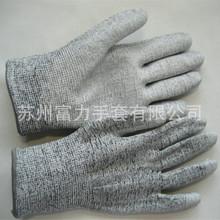 防滑耐磨3三级HPPE防割手套PU涂层抗撕裂加厚厨房防刀防切割手套