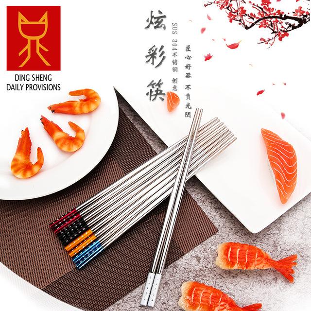 工厂直销304不锈钢餐具 创意钻石炫彩筷激光防滑筷子高档礼品餐具