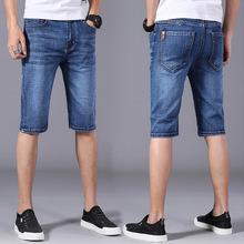 夏季男式七分牛仔短裤男牛仔裤新款男士宽松薄款透气弹力五分裤潮