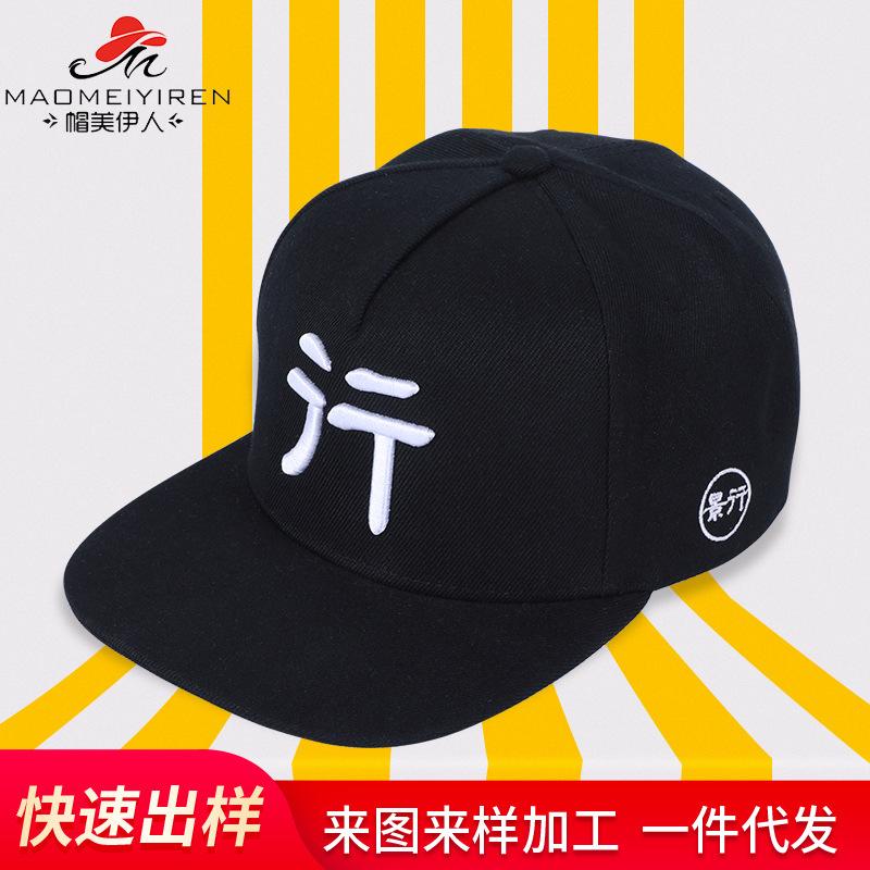 厂家韩版潮流遮阳帽 嘻哈刺绣鸭舌帽太阳棒球帽 男女平檐帽定制