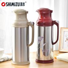 清水保温瓶家用大容量开水瓶不锈钢热水瓶玻璃内胆保温壶2L 3262