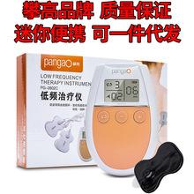 攀高低頻理療儀家用多功能電子刮痧拔罐針灸脈沖按摩儀PG-2602C