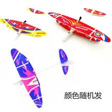 新款 电动手抛飞机 泡沫飞机手抛滑翔机 耐摔 USB充电 厂家直销
