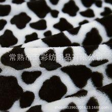 黑白奶牛纹PV绒 奶牛块印花PV绒 小奶牛长毛绒 黑白斑点印花pv绒