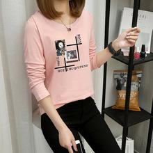 特價2020春秋季韓版女士長袖打底衫上衣女裝圓領印花T恤地攤貨源