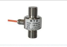 日本MTO微型拉力傳感器TCM4