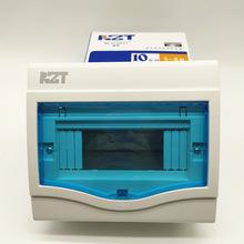 5-8位明裝暗裝全塑豪華配電箱 5-8位強電箱回路箱 塑料空開箱