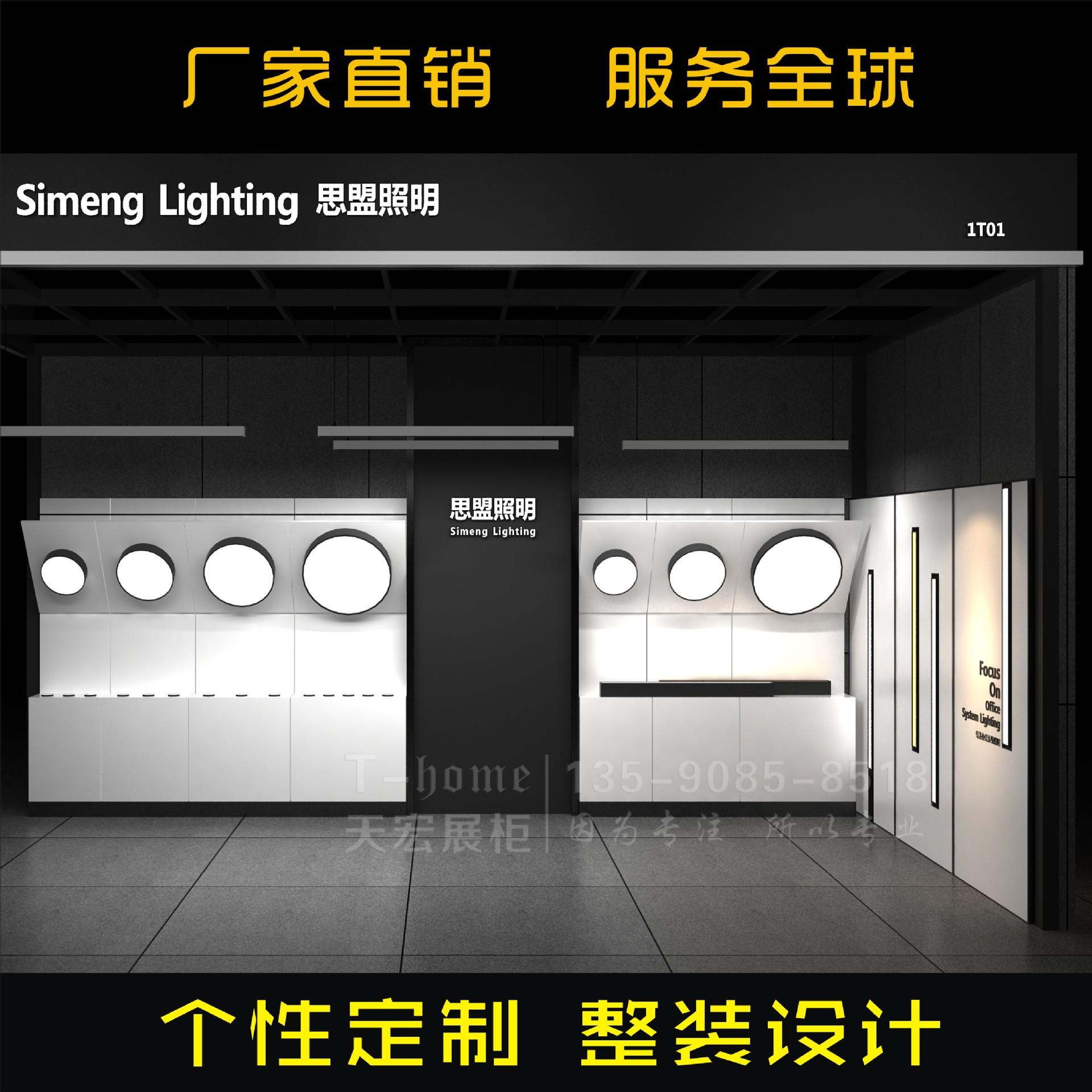 led燈具展示柜定做廠家直銷電工筒射燈展架 展會展廳品牌創意設計