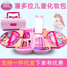迪士尼儿童化妆品公主彩妆套装女孩玩具手提化妆包过家家生日礼物