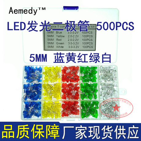100//500Pcs 3mm LEDs Light-emitting diodes LEDs Model Blue Green Yellow Red