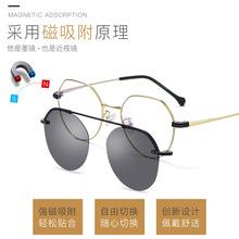 近视偏光磁吸套镜开车全框太阳镜挂片夹片女款眼镜男女复古墨镜潮