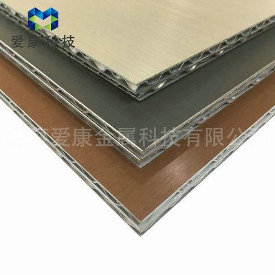 厂家生产 外墙雕花雕刻定制铝单板 供应外墙铝单板