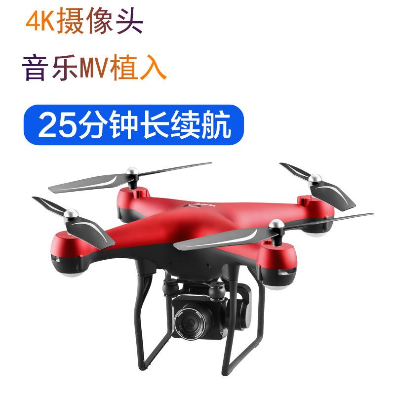 Drone d endurance ultra-long - Ref 3424085 Image 7