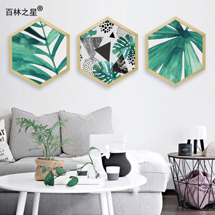 European solid wood hexagonal photo wall decoration picture frame, living room oil painting frame, photo studio outer frame wedding photo frame customization