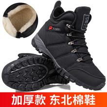 新款特价加厚男士大棉鞋冬季旅游保暖防滑休闲雪地鞋高帮运动棉鞋