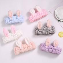 韩国超萌可爱兔耳朵洗脸发带 柔软毛绒简约卡通发箍头箍定制批发