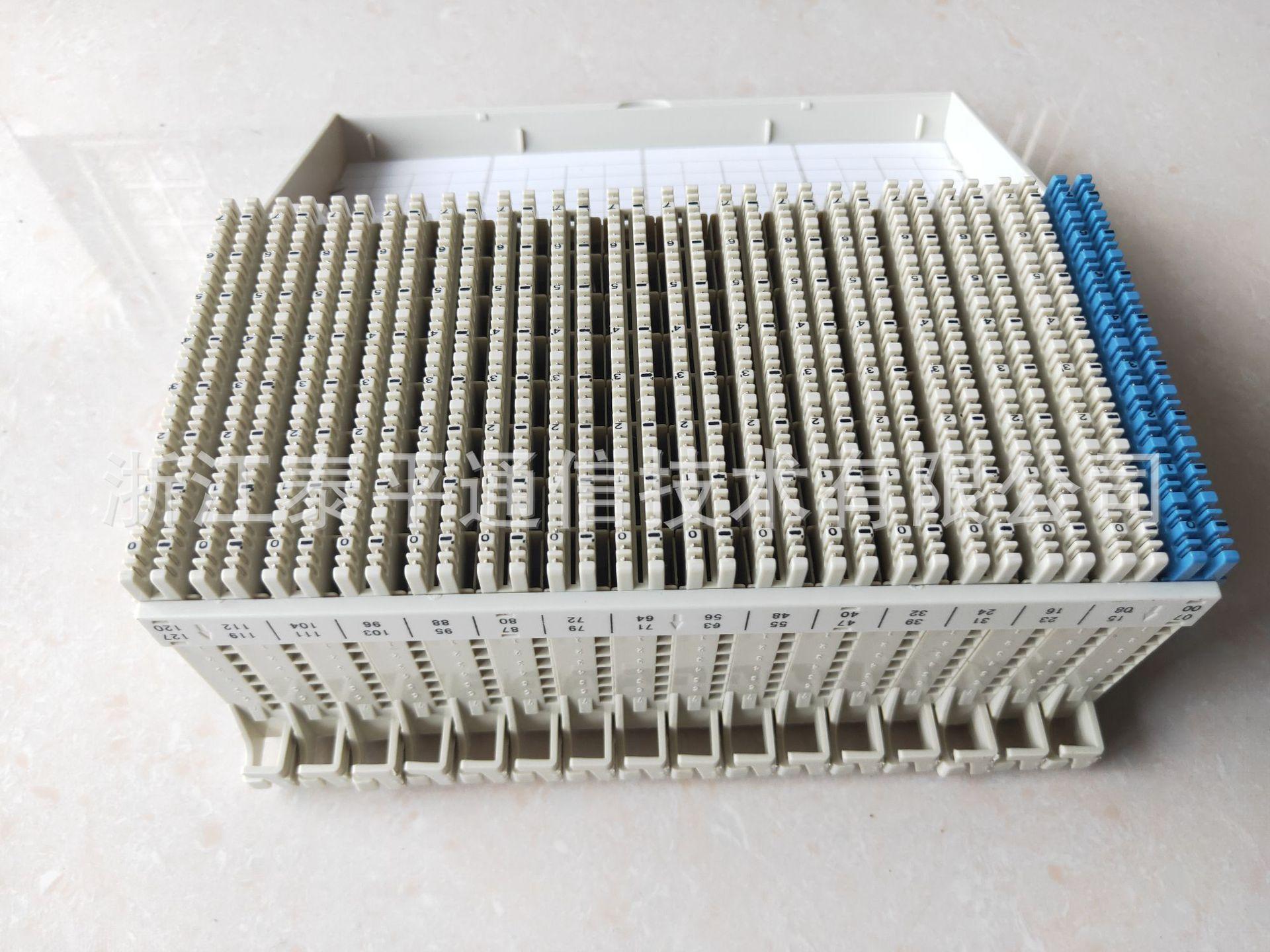 普天JPX01-配线模块 (20)