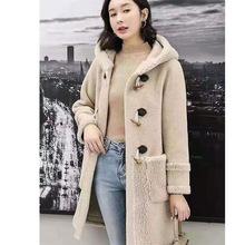 2019冬季新款颗粒羊剪绒大衣女韩版宽松牛角扣皮毛一体连帽外大衣