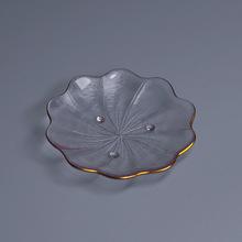 茶杯垫碗垫耐热玻璃描金杯垫品茗杯隔热茶托简约日式小?#20449;?#33590;道