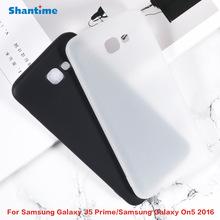 适用三星Samsung Galaxy On5 2016 J5 Prime手机壳磨砂彩绘