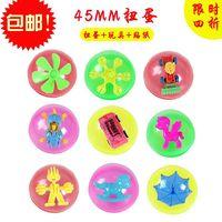 45-миллиметровый собранный Gacha One-Yuan монетоприемник Gacha Machine Gift Ball Gacha Gacha Ball