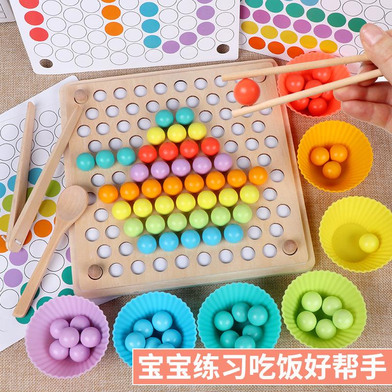 木制幼儿童夹珠子拼图游戏夹夹乐训练宝宝吃饭手眼协调早教玩具