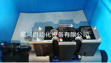 佩鸿优势供应 力士乐 R930000796TAPPO LUNGO CAV. CA-16A-3C