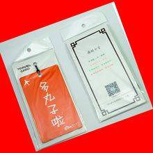 彩印高發泡環保pvc反光卡套 創意活動促銷宣傳小禮品卡包 公交