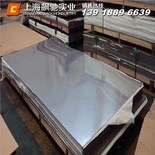 現貨供應304/2B不銹鋼板 201不銹鋼冷軋板 不銹鋼中板