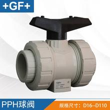 gf PPH管道管件阀门546型双油令球阀/承插焊式EPDM/FPM