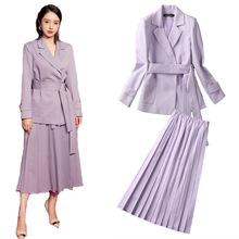 明星同款紫色系帶西裝韓版顯瘦小西服百褶半裙兩件套OL套裝女8093