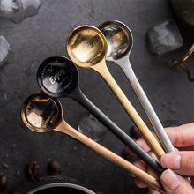 ins风 原创设计创意金属咖啡勺量勺搅拌勺家用小勺子不锈钢甜点